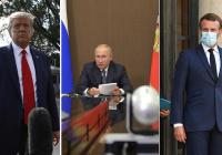 Путин, Трамп и Макрон опубликовали заявление по Нагорному Карабаху