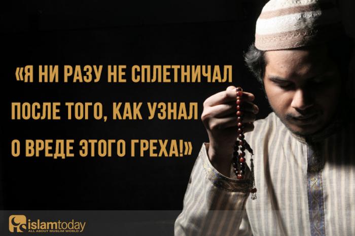Нрав имама аль-Бухари. (Источник фото: freepik.com)