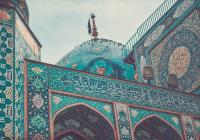 В Иране из-за коронавируса закрываются школы и мечети