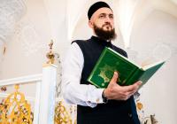 Обращение муфтия Татарстана по случаю Дня учителя