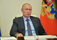 Путин обсудил ситуацию в Карабахе с президентом Таджикистана