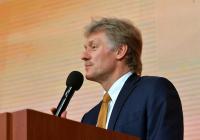 Песков рассказал о диалоге с Азербайджаном и Турцией по Карабаху