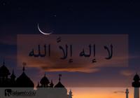 """""""Нет лучше средства для спасения от гнева и наказания Аллаха, чем эти слова"""""""