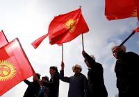 ЦИК Киргизии признал итоги парламентских выборов недействительными