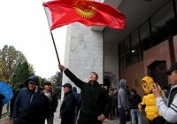 МИД РФ прокомментировал обстановку в Киргизии