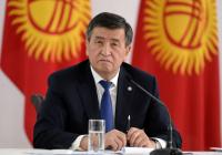 В Киргизии запущена процедура импичмента президента