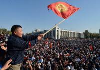 Высокопоставленным чиновникам Киргизии запретили покидать страну