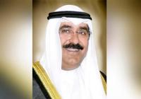Новый наследный принц Кувейта вступил в должность