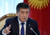 В Кремле ответили на вопрос о предоставлении убежища президенту Киргизии