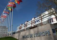 В Совете Европы учредили должность спецпредставителя по борьбе с исламофобией