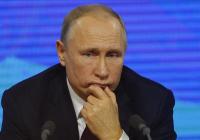 Путин обратился к сторонам конфликта в Нагорном Карабахе