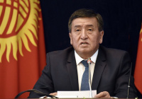 Жээнбеков отправил в отставку правительство Киргизии