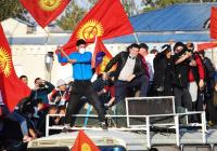 Лидеры республик Центральной Азии приняли совместное заявление по Киргизии