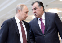 Путин поздравил Рахмона с переизбранием