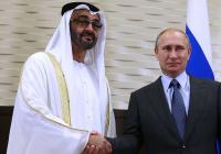 Путин обсудил Ближний Восток с наследным принцем Абу-Даби