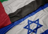 Правительство Израиля одобрило соглашение о нормализации с ОАЭ