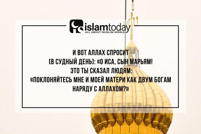 5 фактов о пророке Исе (Иисусе) из Корана