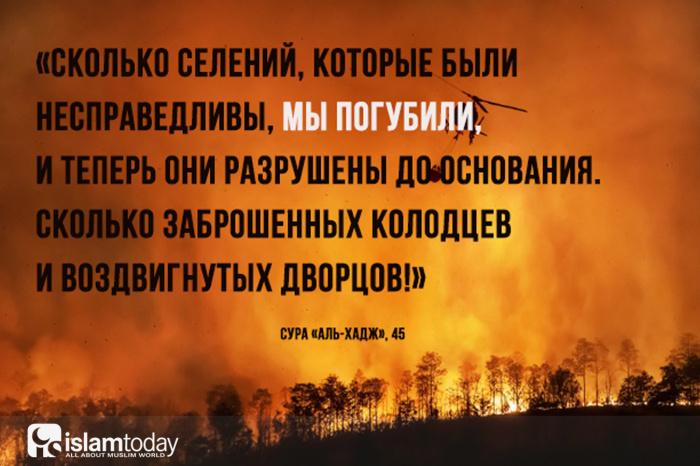 Почему Аллах допускает зло? (Источник фото: freepik.com)