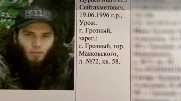 Глава Чечни опубликовал данные уничтоженных в Грозном боевиков.
