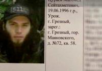 Кадыров: ликвидированные в Грозном террористы приехали из Сирии