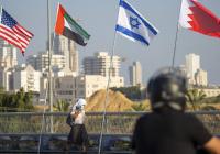 Официальная израильская делегация впервые посетит Бахрейн