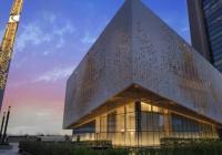 В Дубае открылась мечеть с необычной архитектурой