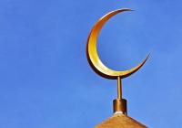 Религиозные деятели Северного Кавказа проведут встречу в Ингушетии