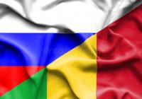 Россия и Мали отмечают 60-летие дипломатических отношений
