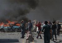 Не менее 15 человек погибли в Афганистане при взрыве