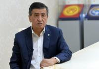 Сооронбай Жээнбеков ушел в отставку