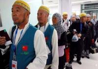 В Китае желающих совершить Хадж будут проверять на патриотизм