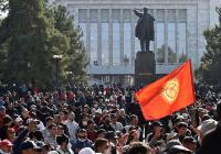 СМИ нашли необычную закономерность в отставках президентов Киргизии