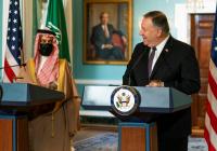 США призвали Саудовскую Аравию заключить мир с Израилем