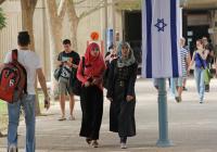 Исследование: пандемия заставляет студентов-арабов бросать учебу