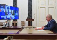 Путин обсудил Нагорный Карабах с Совбезом РФ