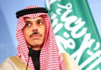 Глава МИД Саудовской Аравии не исключил нормализации с Израилем