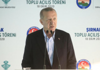 Эрдоган обвинил Россию в поставках оружия Армении