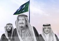 Грандиозные перемены в Саудовской Аравии