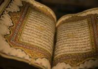 В Ингушетии выберут лучших чтецов и хафизов Корана