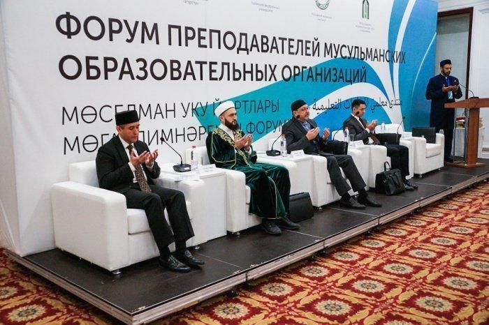 Форум мусульманских преподавателей пройдет в Казани.