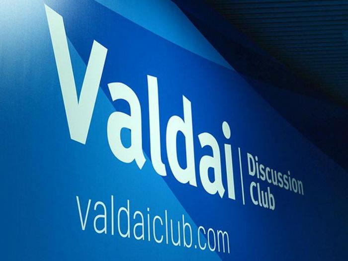 Эксперты со всего мира примут участие в заседании Валдайского клуба.