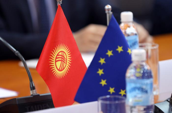 Киргизия просит ЕС поддержать бюджет республики.