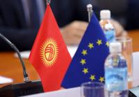 Киргизия попросила финансовой помощи у ЕС