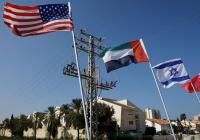 ОАЭ, Израиль и США создают инвестфонд на $3 млрд