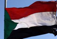Судан перевел в США $335 млн для жертв террористических атак