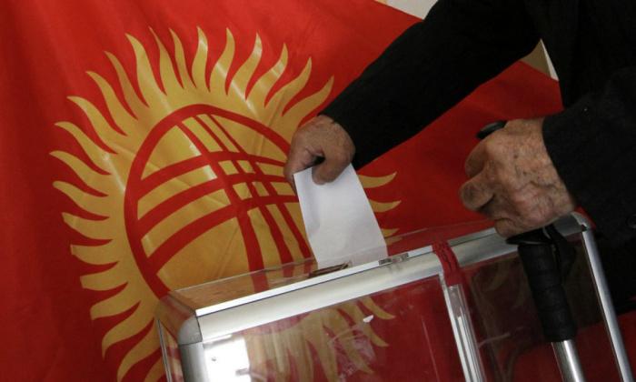 Центризбирком Киргизии назвал дату новых парламентских выборов.