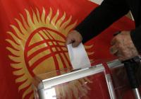 Повторные выборы в парламент Киргизии пройдут 20 декабря