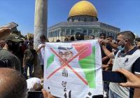 Палестинцы выразили возмущение визитом делегации ОАЭ в Израиль