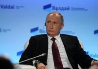 Путин выступит на заседании Валдайского клуба