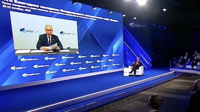 Президент РФ выступил на заседании Валдайского дискуссионного клуба.